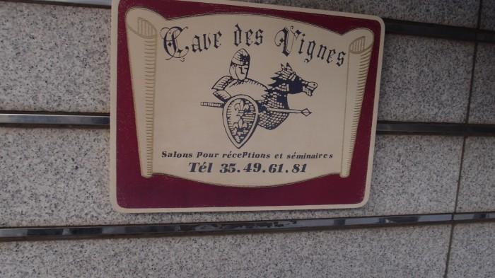 カーヴ・デ・ヴィーニュ(Cave des Vignes) 看板