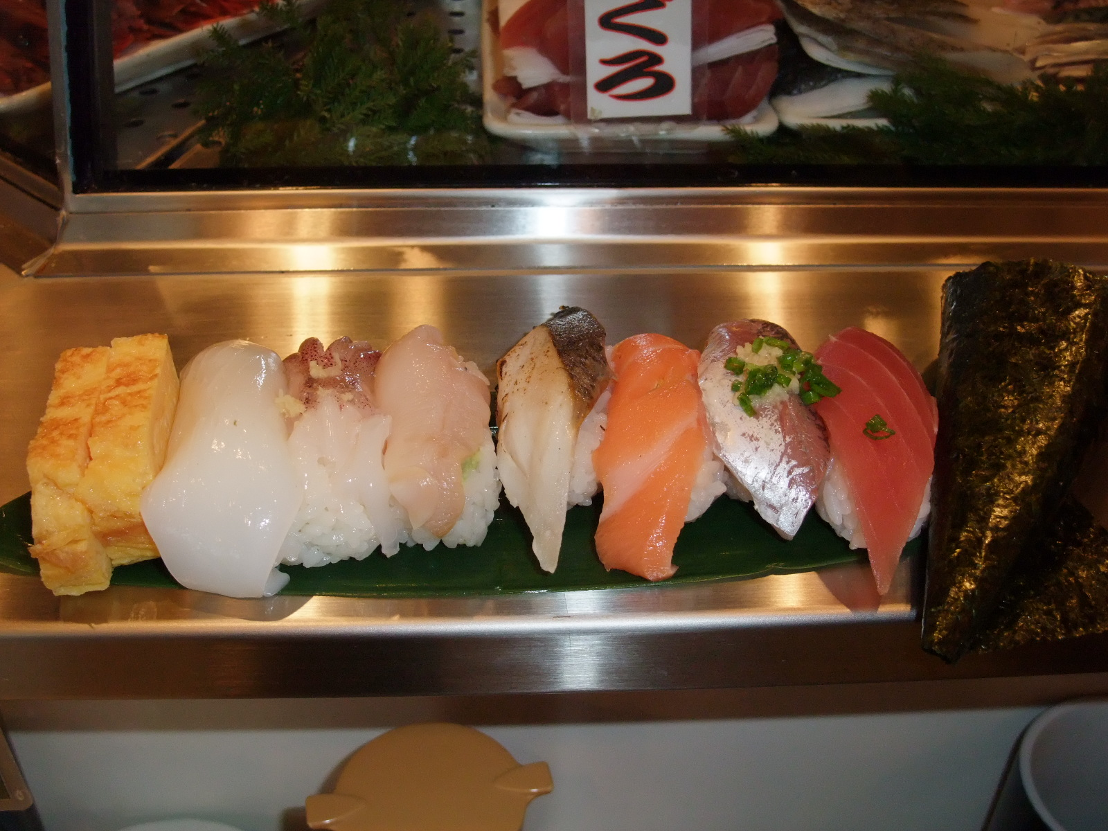 新橋 魚がし日本一 閉店