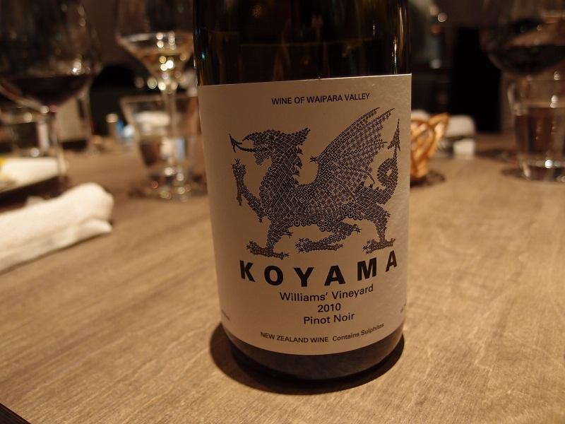 銀座 アロッサ Koyama Wine Dinner