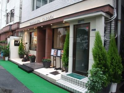 新三浦ガーデン