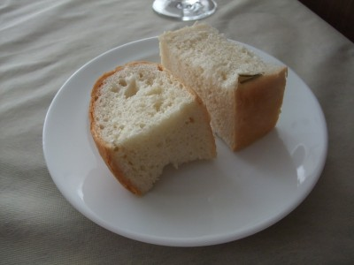 リストランテ シルベラード フォカッチャ