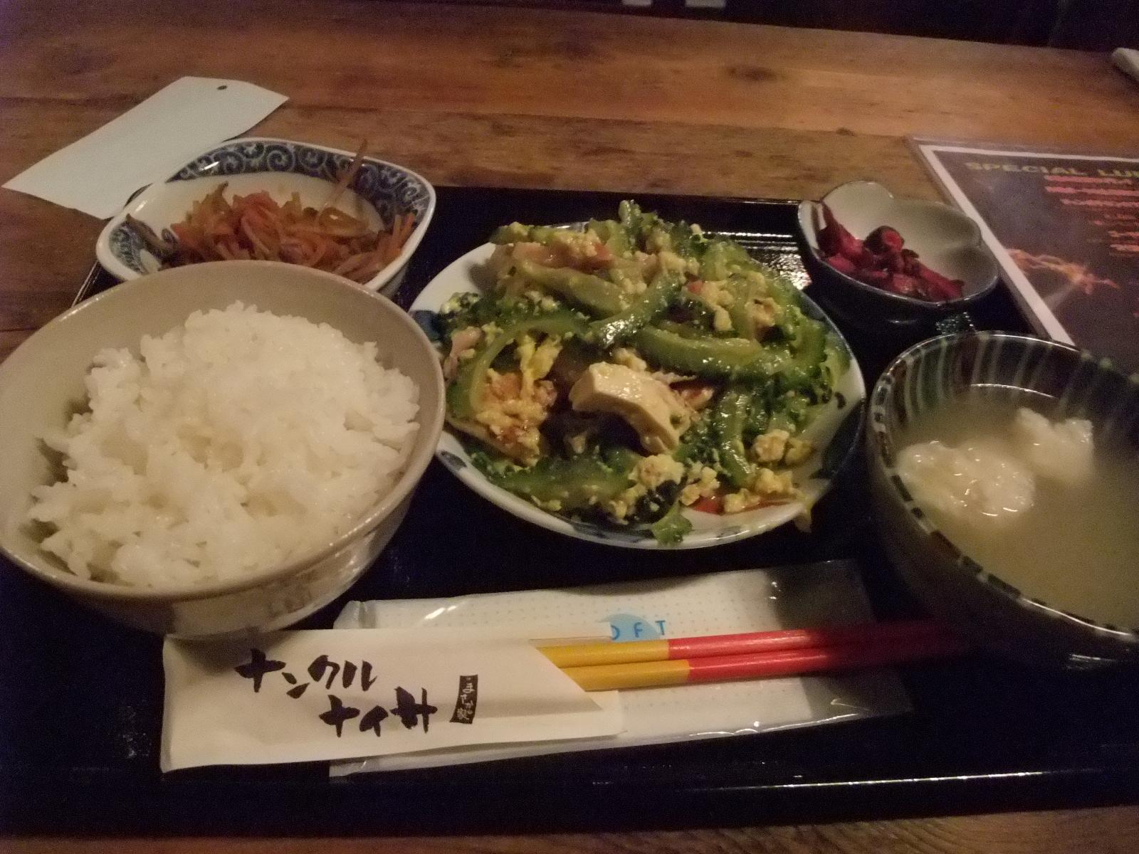 銀座 でーびる沖縄 ゴーヤチャンプル定食