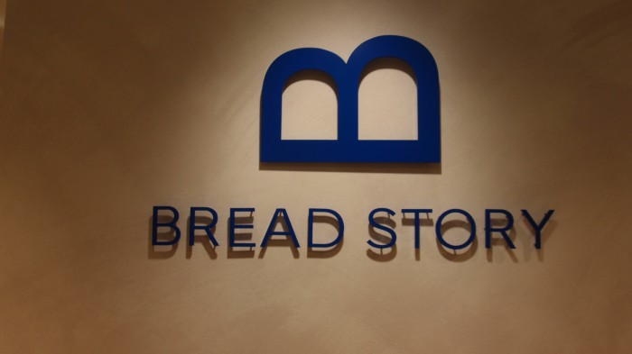 BREAD STORY@松屋
