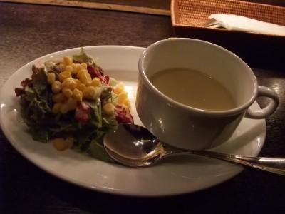 GINZA Daidai キッチンマサ サラダとスープ