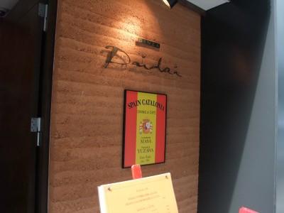 GINZA Daidai キッチンマサ 入り口