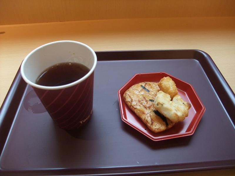 銀座 播磨屋ステーション 閉店