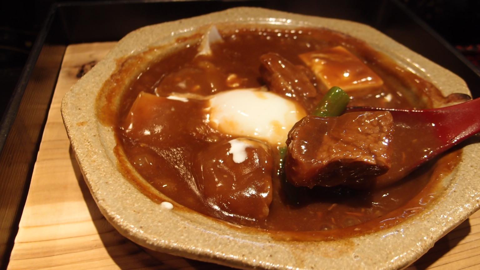 銀座 古窯 和風ビーフシチュー定食 | スープチャーハン定食