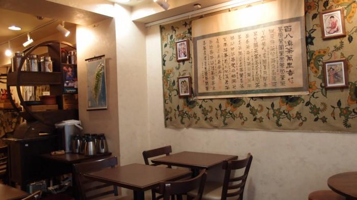 三徳堂 お茶