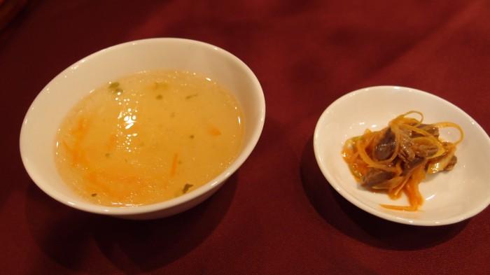 BASURA スープ