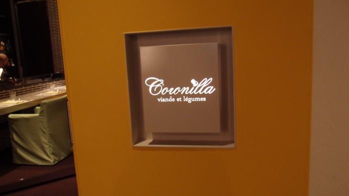 Coronilla viande et lègumes@ベルビア館