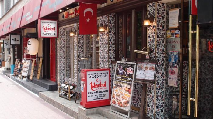 イスタンブール 外観