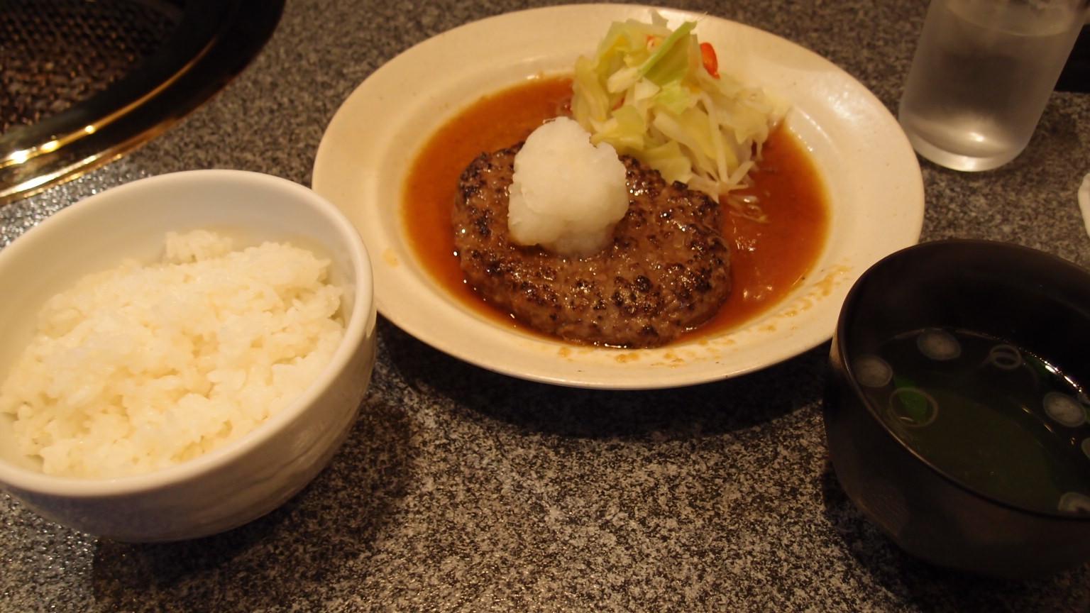 銀座 焼肉割烹 松阪 和風ハンバーグランチ