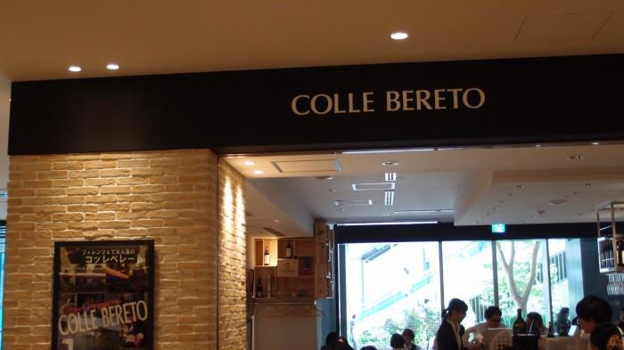 colle bereto(コッレベレート) 外観