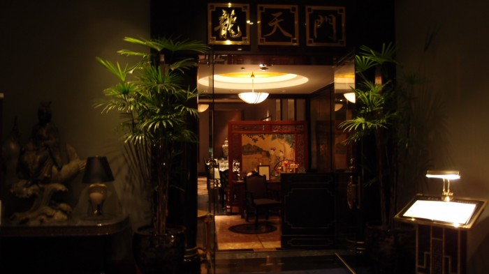 龍天門@ウエスティンホテル 入口