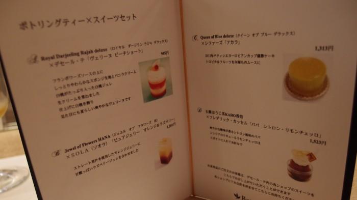 Dessert the@三越 SOLA
