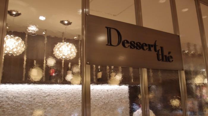 Dessert the@三越 外観