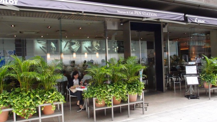 PEN STATION Cafe 外観