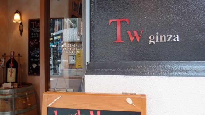 Tw ginza 入口