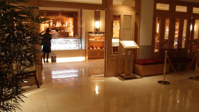 BOUTIQUE & CAFE@ペニンシュラ東京 入口