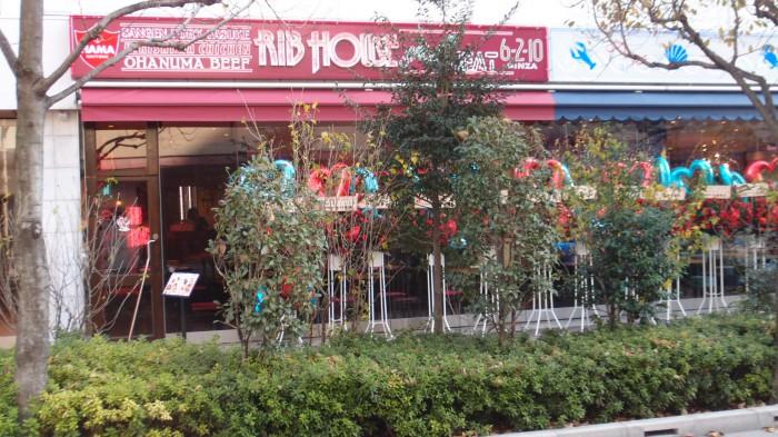 RIB HOUSE/OCEAN HOUSE 外観