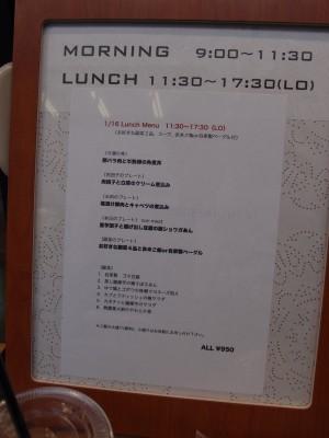 cafe634 メニュー