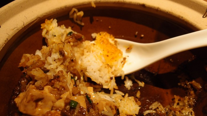 黒猫夜 土鍋マーボ飯