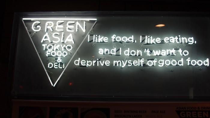GreenAsia 看板