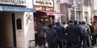 銀座まとめ 銀座ランチの行列店 2014.3.12