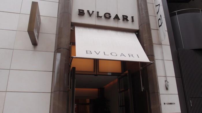 ブルガリ ラ・テラッツァ・ラウンジ 入口