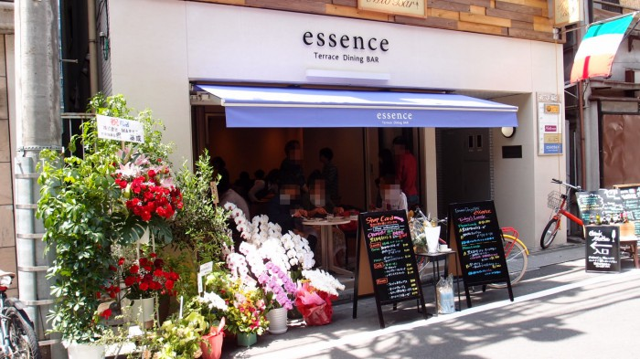 essence Terrace Dining BAR 外観