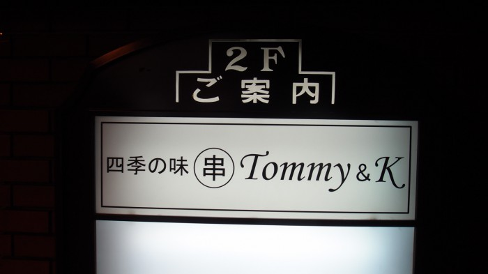 Tommy&K 看板