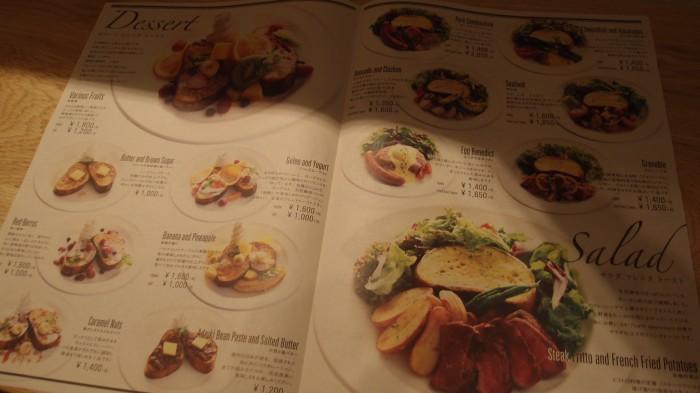 24/7 Cafe apartment フレンチトーストメニュー