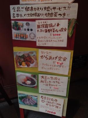 串揚げダイニングHiro メニュー
