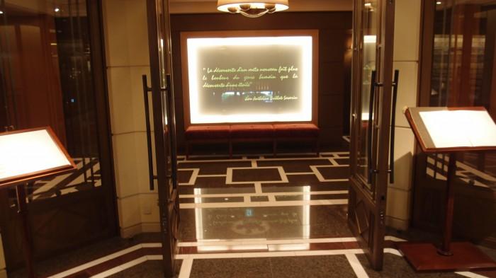 レセゾン@帝国ホテル 入口