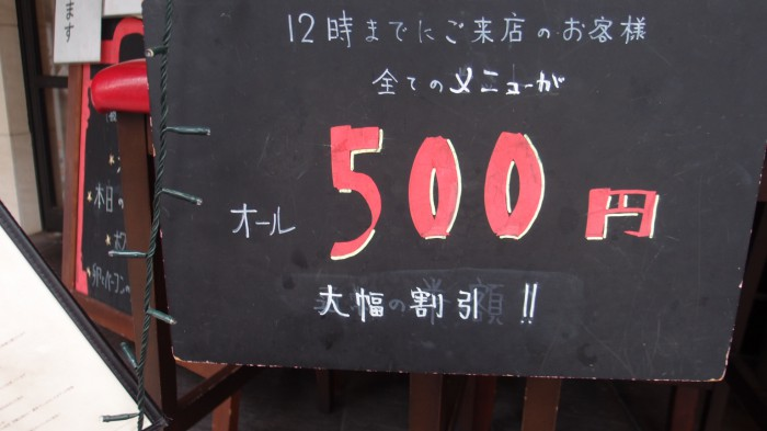 LIBRA 500円