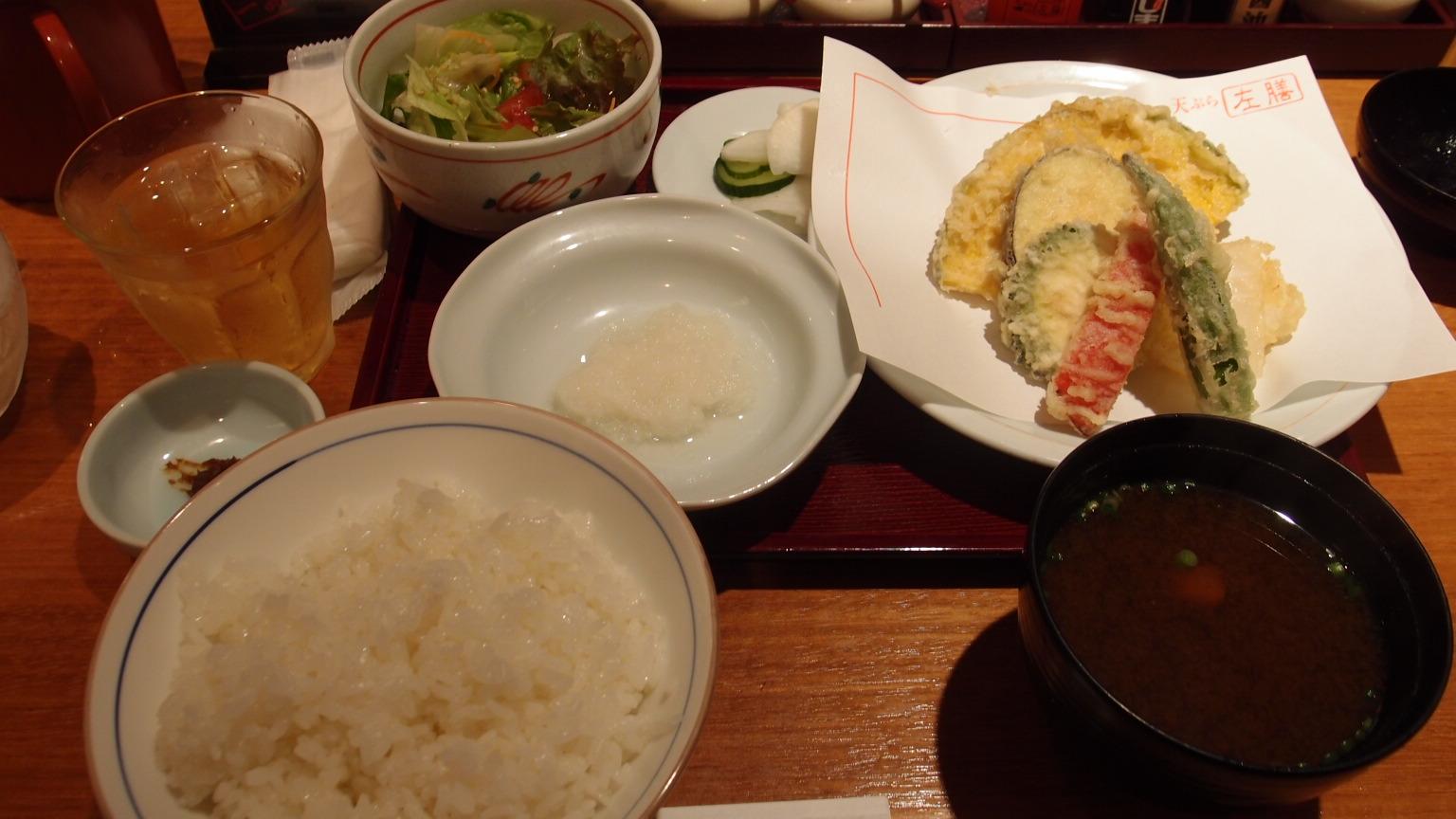銀座 左膳 野菜天ぷら定食