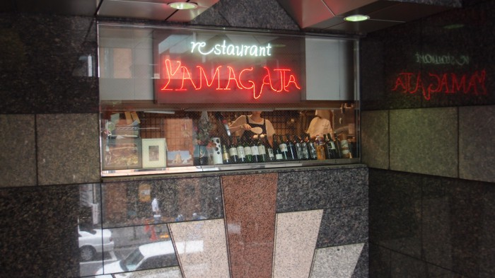 レストランYAMAGATA 外観