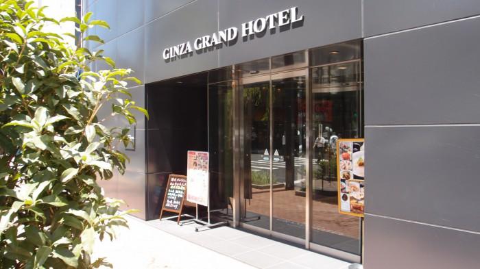 銀座グランドホテル 入口