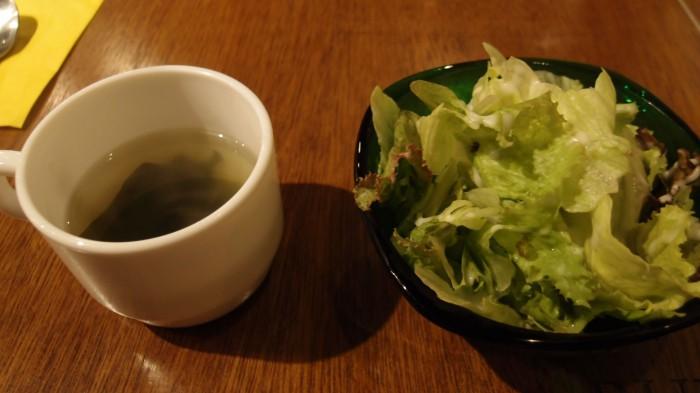 Rudies Cafe Lounge サラダ
