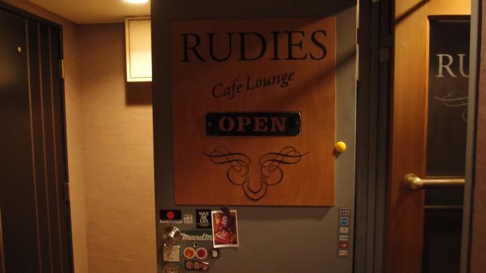 Rudies Cafe Lounge 入口