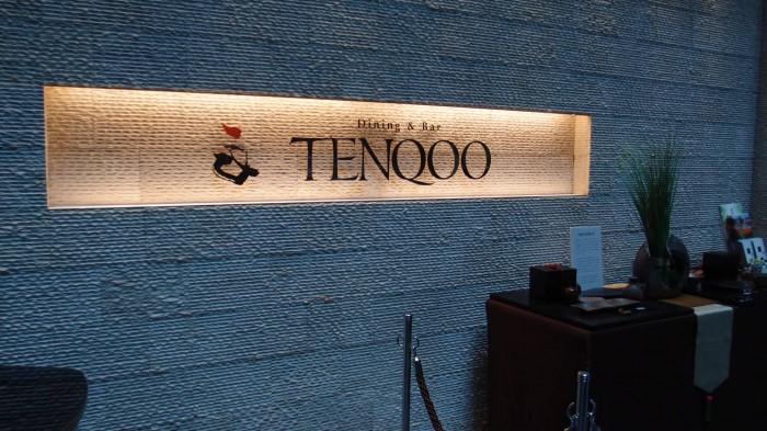 TENQOO@ホテルメトロポリタン 入口