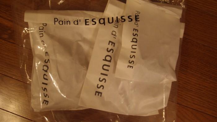 Pain d' ESqUISSE 手提げ袋