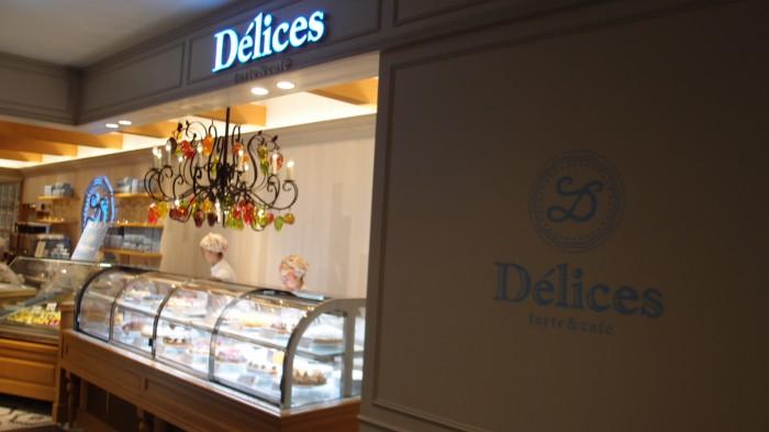 D'elices tarte&café 入口