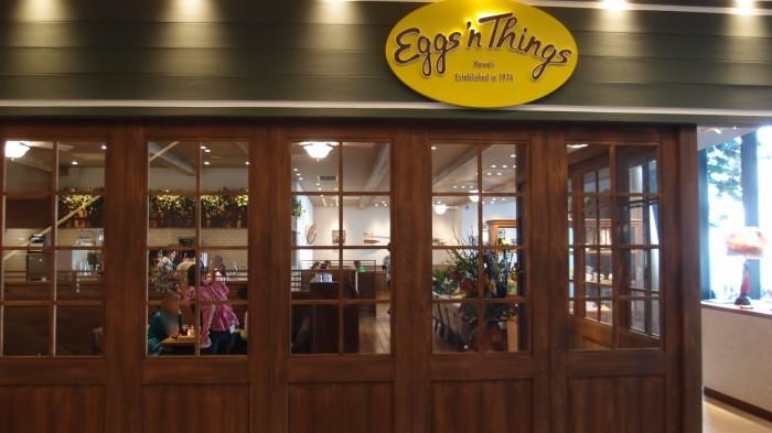 Eggs'n Things 外観