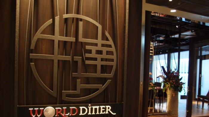 WORLD DINER produced by 牛の達人 入口