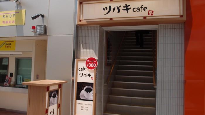 ツバキcafe 入口